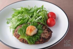 和風ハンバーグ(合いびき肉+玉ねぎを使ったレシピ)