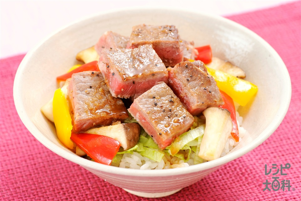 野菜たっぷり和風ステーキ丼(牛ステーキ用肉+温かいご飯を使ったレシピ)