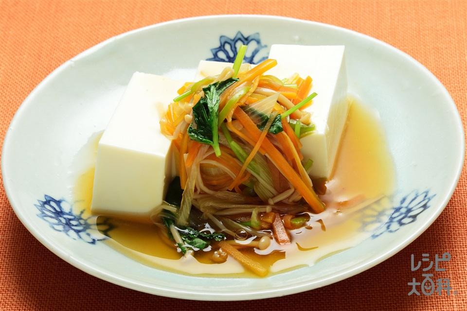 豆腐の野菜あんかけ(絹ごし豆腐+にんじんを使ったレシピ)