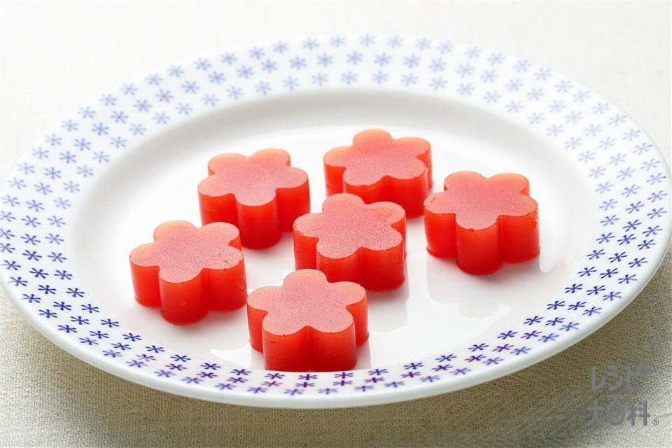 トマトグミ(トマトジュース(無塩)+粉ゼラチンを使ったレシピ)