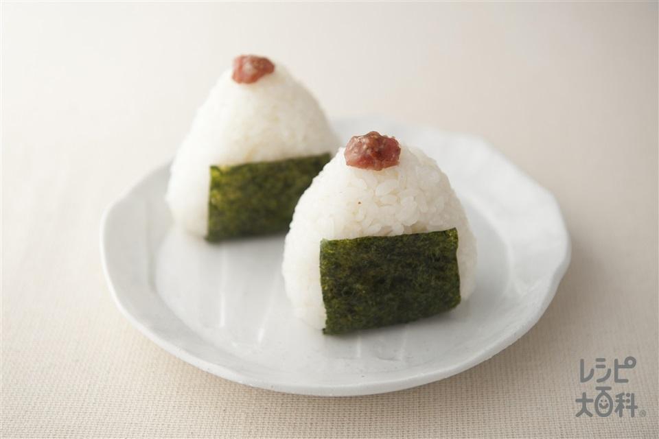 かつお梅のおにぎり(温かいご飯+梅干しを使ったレシピ)