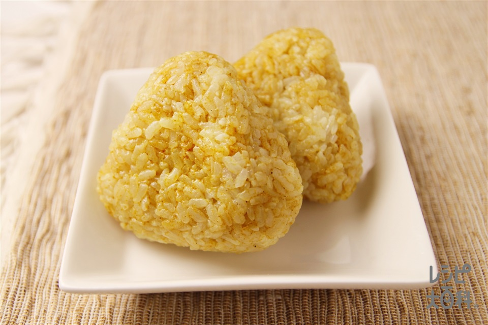 カレー風味おにぎり(温かいご飯を使ったレシピ)