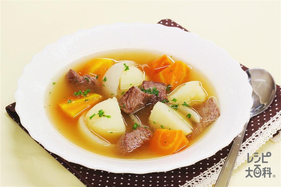 牛じゃがスープ(牛ももかたまり肉+じゃがいもを使ったレシピ)