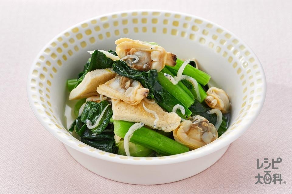 あさりと青菜の煮びたし(あさり(むき身)+小松菜を使ったレシピ)