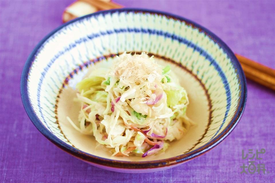 キャベツの和風マヨあえ(袋入りカット野菜(キャベツミックス)+A「ピュアセレクト マヨネーズ」を使ったレシピ)