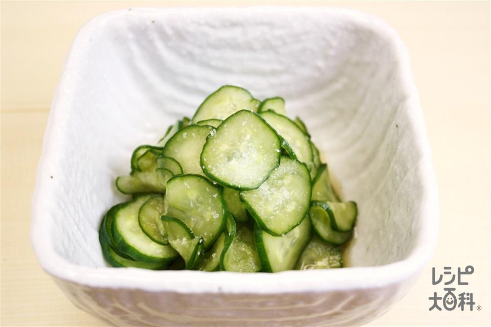 きゅうりの酢の物(きゅうりを使ったレシピ)