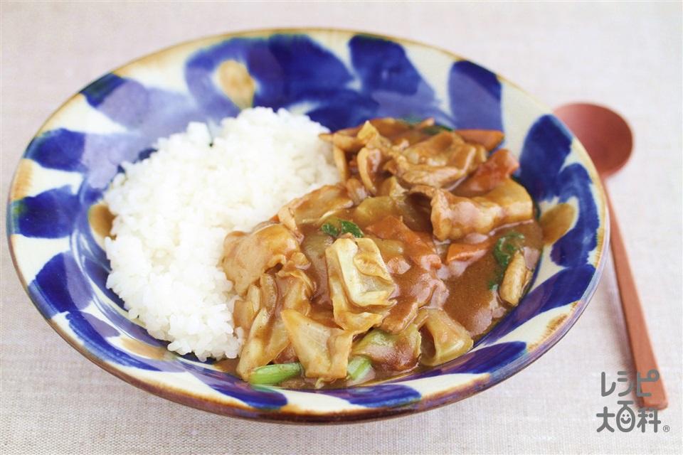 豚肉とキャベツの炒めカレー(カット野菜使用)(袋入りカット野菜(キャベツミックス)+ご飯を使ったレシピ)
