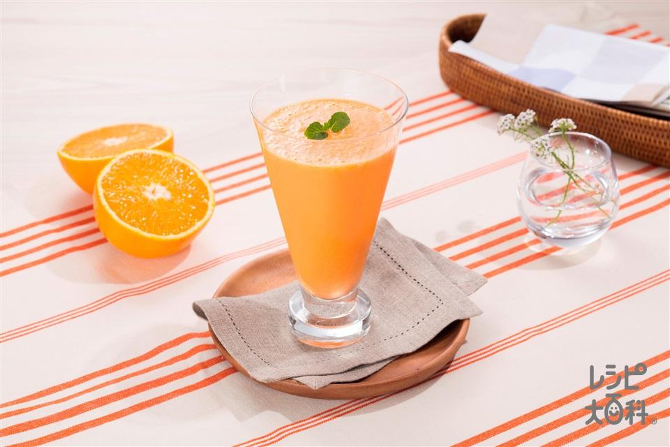 にんじん&オレンジスムージー(にんじん+バレンシアオレンジを使ったレシピ)