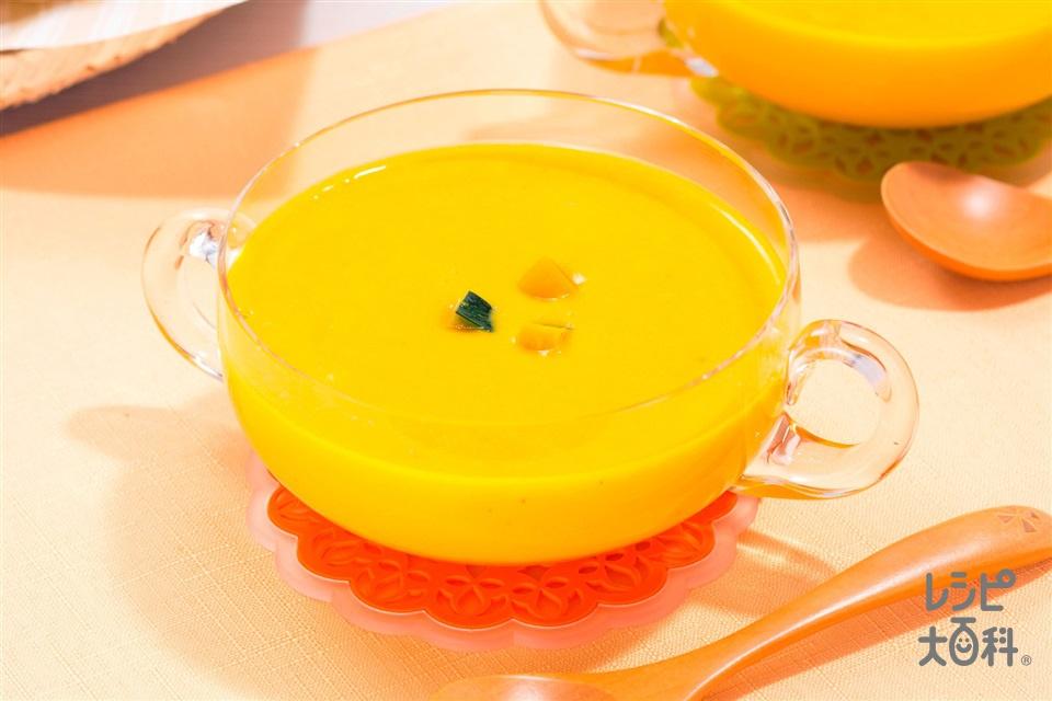 かぼちゃの冷たいスープ(かぼちゃ+牛乳を使ったレシピ)