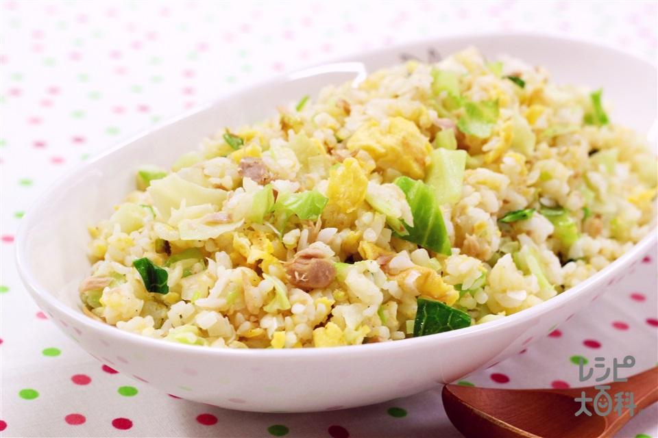 キャベツたっぷり ツナたま炒飯(ご飯+キャベツを使ったレシピ)
