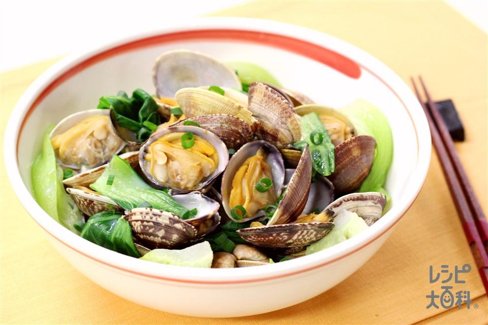 あさりとチンゲン菜の香味蒸し(あさり(殻つき)+チンゲン菜を使ったレシピ)
