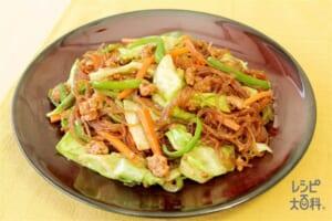 レタスと春雨の回鍋肉風(レタス+豚ひき肉を使ったレシピ)