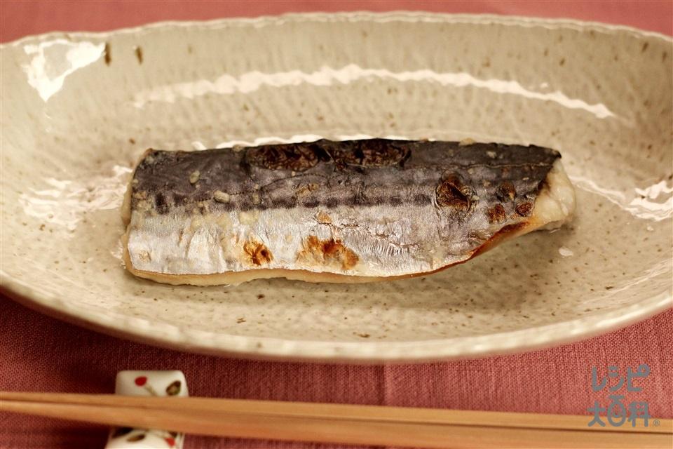 鰆の塩麹焼き(さわら+A塩麹を使ったレシピ)