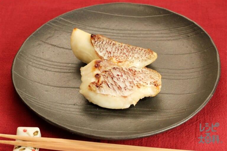 鯛の塩麹焼き