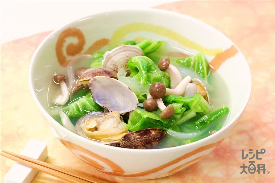 あさりと春キャベツのスープ(キャベツ+玉ねぎを使ったレシピ)