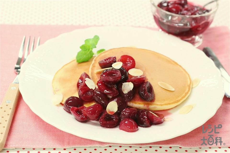 アメリカンチェリーのパンケーキ(アメリカンチェリー+プレーンヨーグルトを使ったレシピ)
