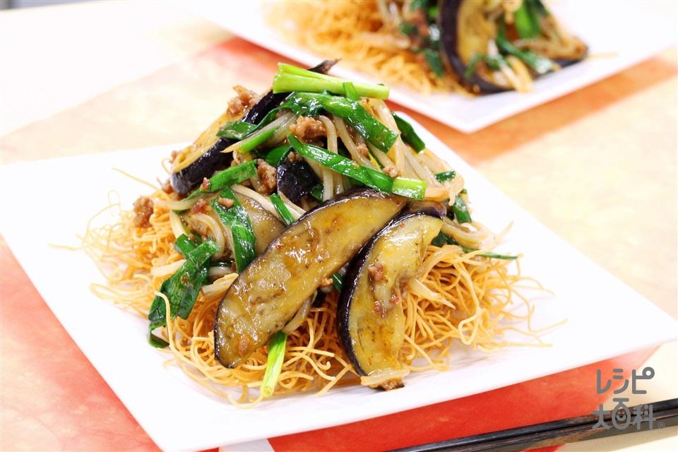 麻婆茄子かた焼きそば(かた焼きそばめん+豚ひき肉を使ったレシピ)