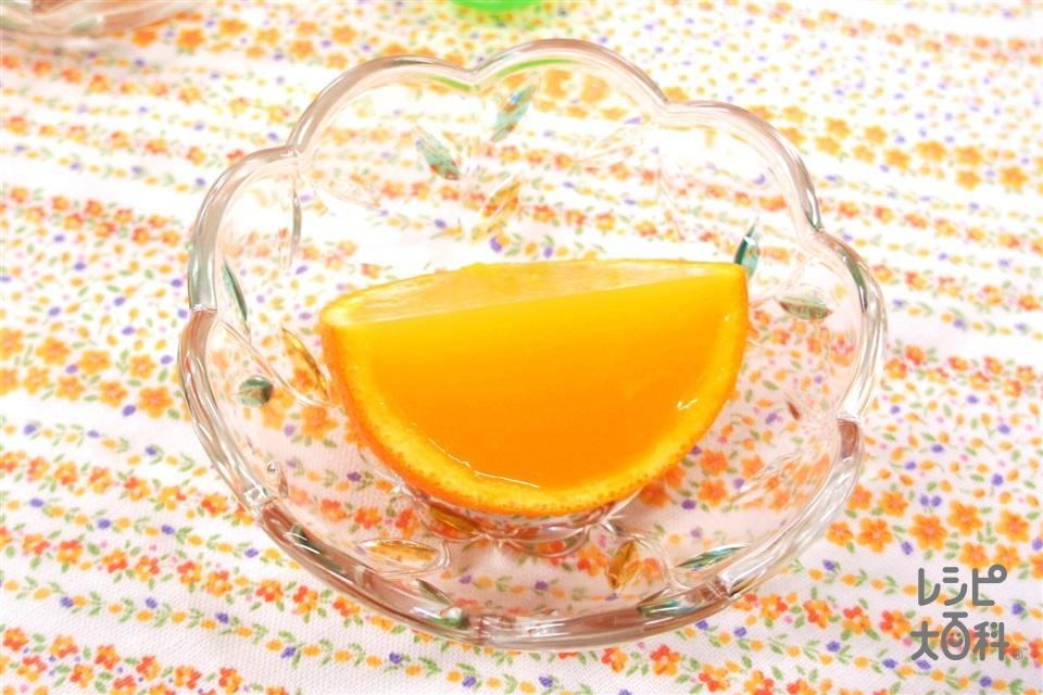 オレンジカップのゼリー(オレンジ+オレンジジュースを使ったレシピ)