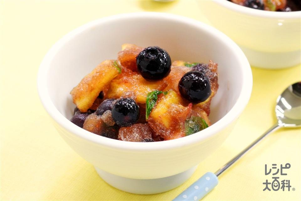 ブルーベリーとパインのグラニテ バルサミコ風味(ブルーベリー+パイナップルを使ったレシピ)