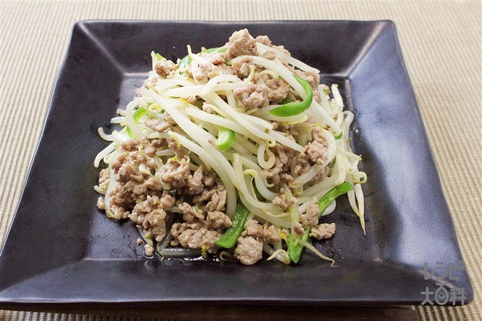 豚ひき肉ともやしの炒め物