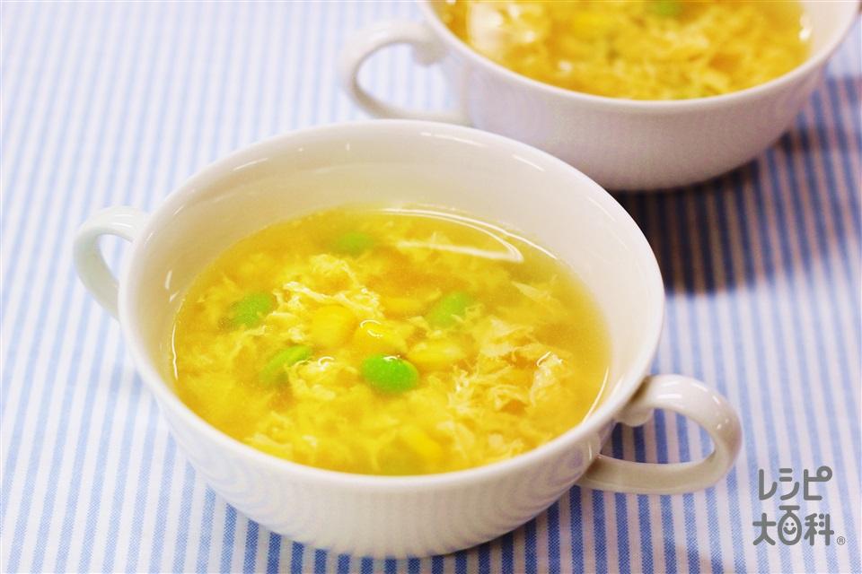 枝豆とコーンのたまごスープ(ゆでとうもろこし+溶き卵を使ったレシピ)