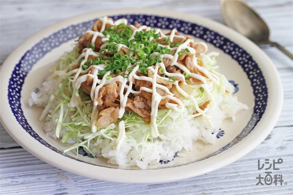 豚こま甘辛丼(豚こま切れ肉+ご飯を使ったレシピ)