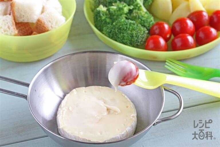 グリル野菜&カマンベールチーズフォンデュ