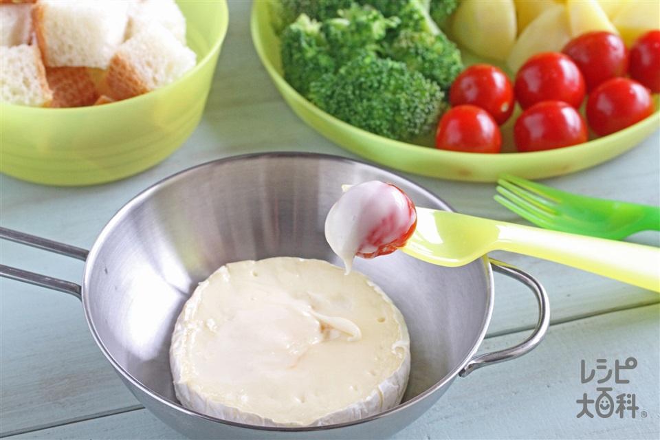 グリル野菜&カマンベールチーズフォンデュ(カマンベールチーズ+じゃがいもを使ったレシピ)