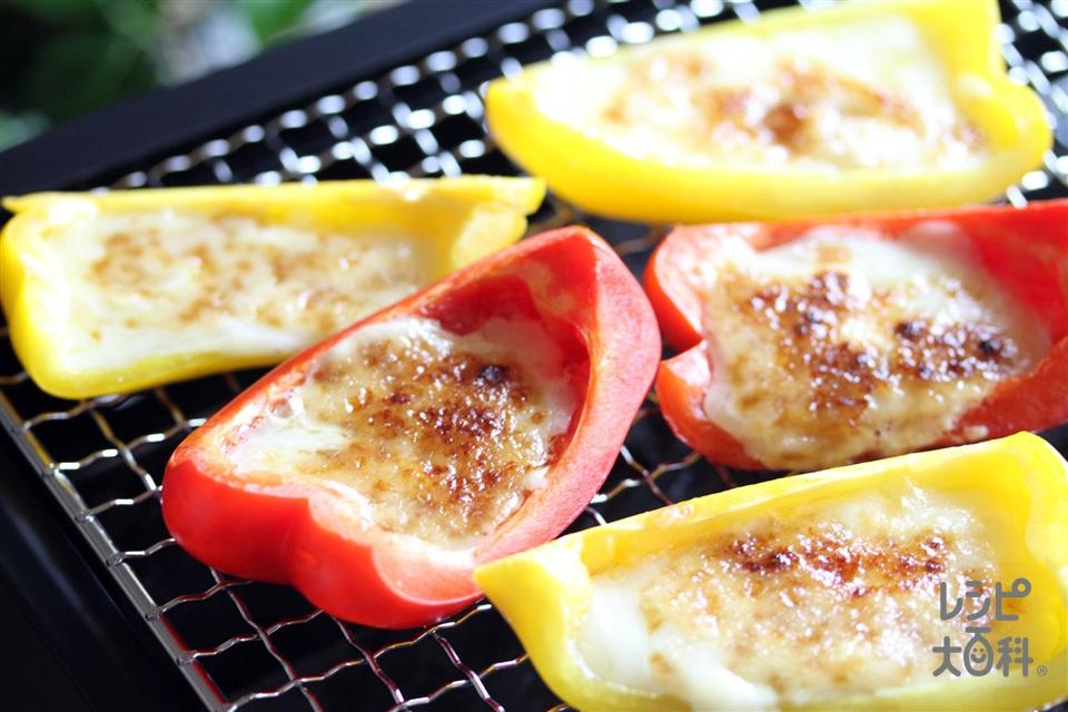 パプリカマヨチーズ焼き(パプリカ(赤)+パプリカ(黄)を使ったレシピ)