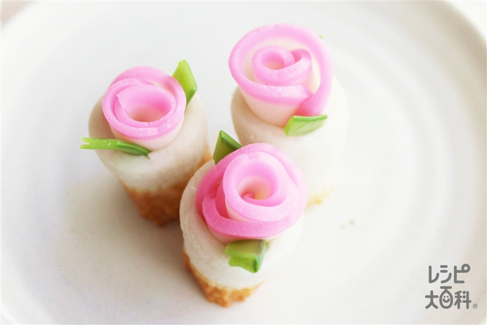アレンジかまぼこ(薔薇)(ちくわ+スライスチーズを使ったレシピ)