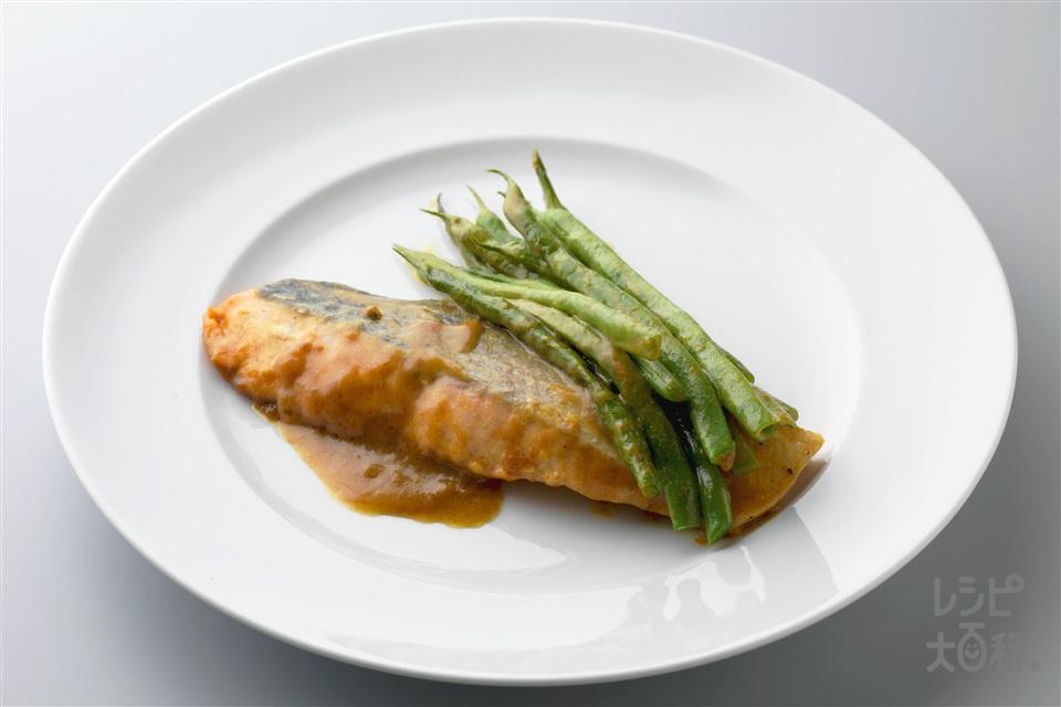 鮭といんげんのカレー風味(さけ+小麦粉を使ったレシピ)
