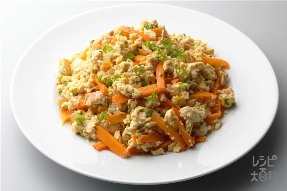 ツナと卵のいり豆腐(木綿豆腐+ツナ水煮缶(ライト)を使ったレシピ)