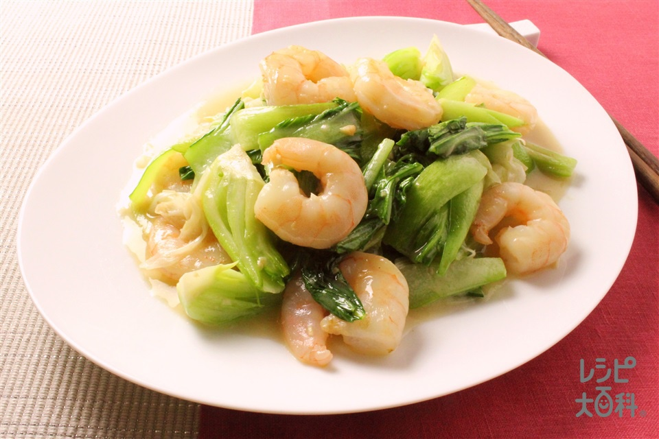 海老とチンゲン菜の炒め物(むきえび+チンゲン菜を使ったレシピ)