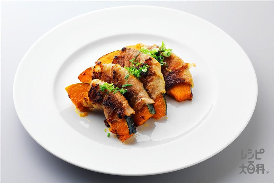 カボチャの肉巻き(豚もも薄切り肉+かぼちゃを使ったレシピ)