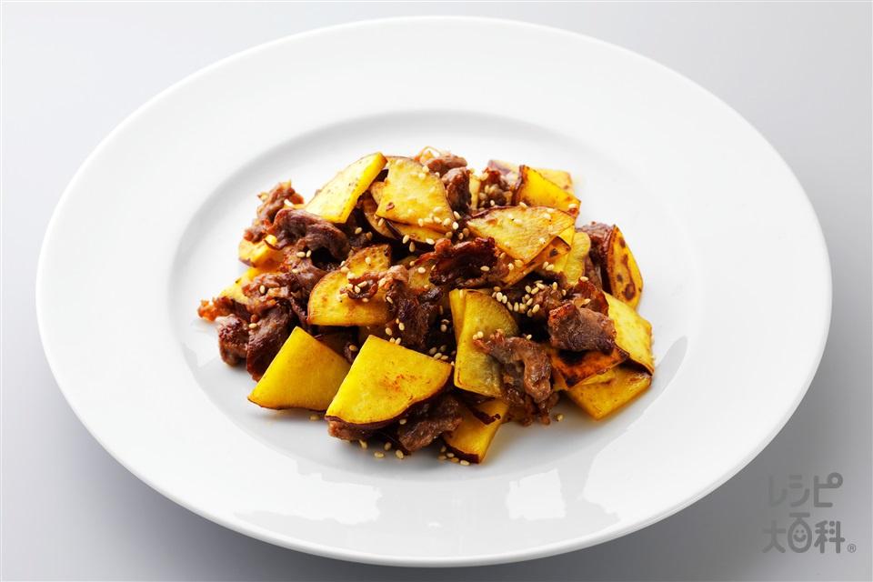 牛肉とさつまいもの炒め物(牛薄切り肉+片栗粉を使ったレシピ)