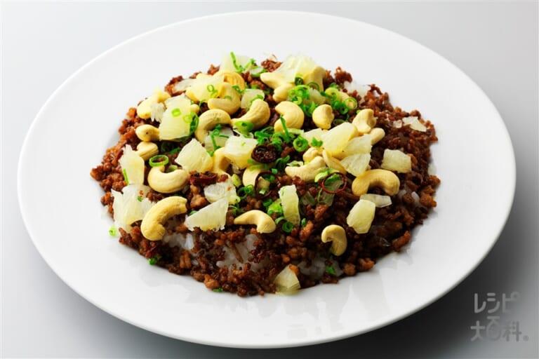 豚ひき肉とカシューナッツのまぜご飯