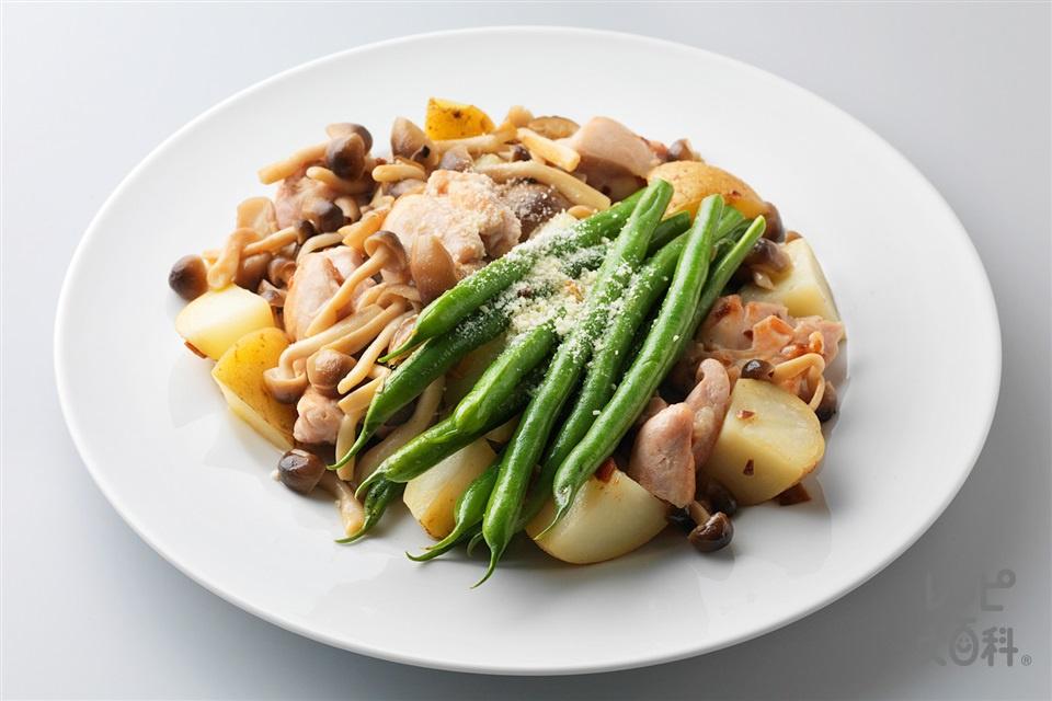 ポテトとチキンといんげんのソテー(鶏もも肉+しめじを使ったレシピ)