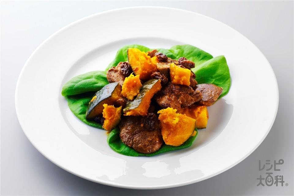 鶏レバーとかぼちゃの煮物干しぶどう風味(鶏レバー+かぼちゃを使ったレシピ)