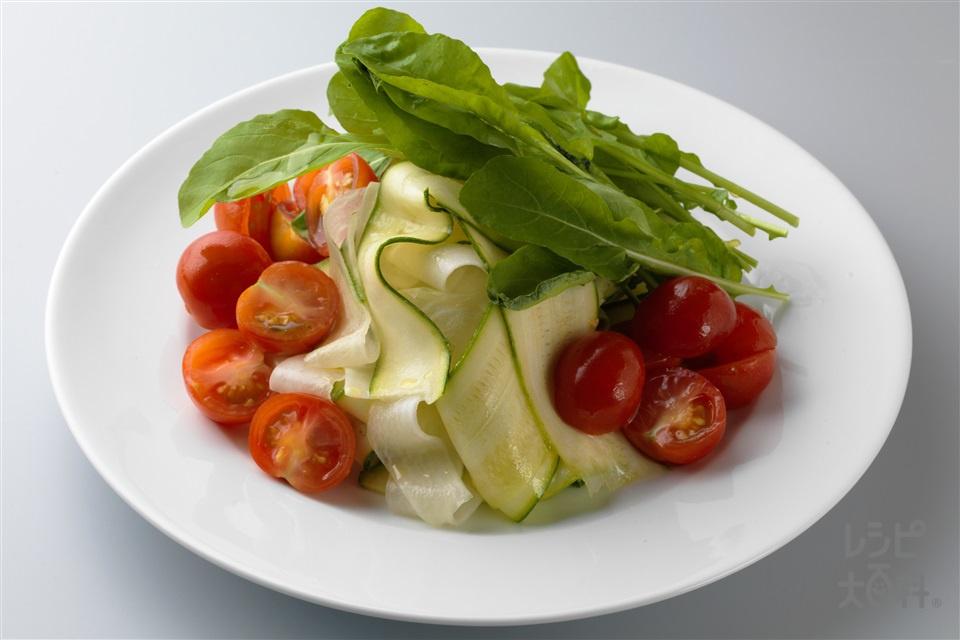 ズッキーニと大根のサラダ(ズッキーニ+ミニトマトを使ったレシピ)