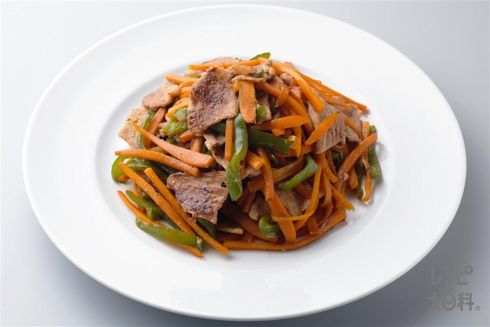 豚肉のにんじんたっぷりソテー (豚もも赤身薄切り肉+にんじんを使ったレシピ)
