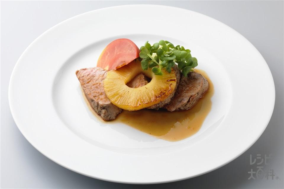 豚肉のハワイアン風(豚ヒレ肉+「瀬戸のほんじお」を使ったレシピ)