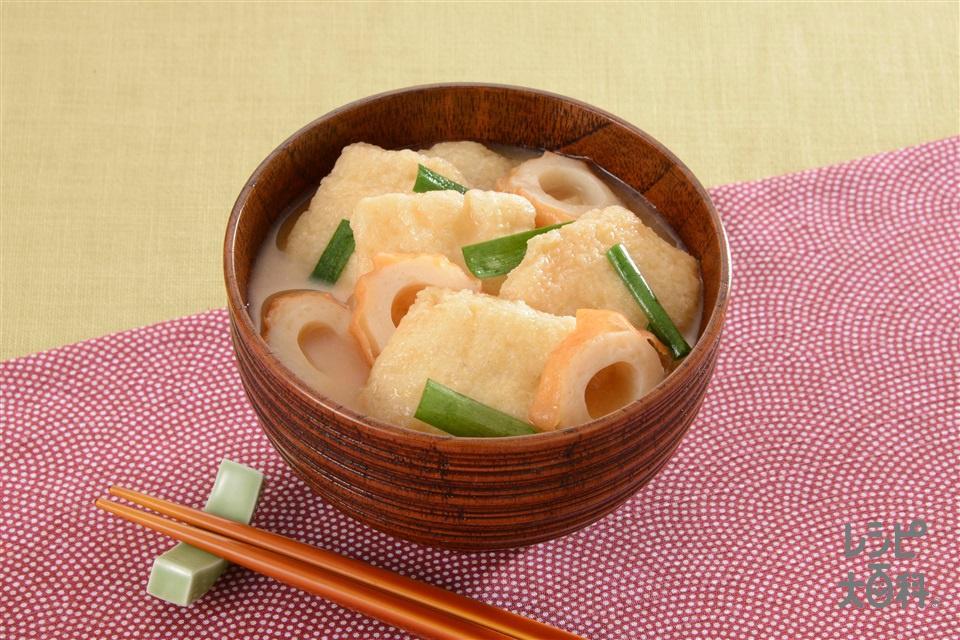 南関あげとちくわのみそ汁(南関揚げ+ちくわを使ったレシピ)