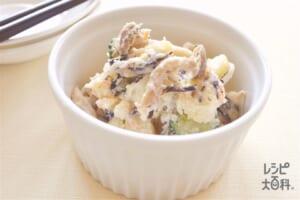 ひじきとしめじの鮭ポテトサラダ(じゃがいも+きゅうりを使ったレシピ)