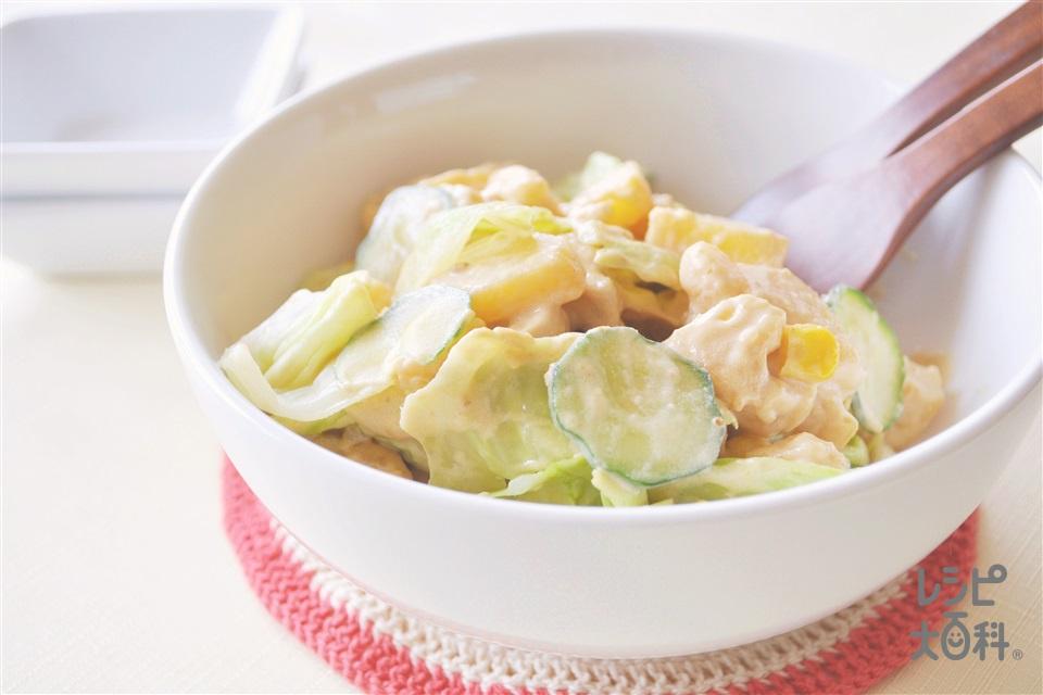 ザクザクキャベツのポテトサラダ~みそ風味~(じゃがいも+キャベツを使ったレシピ)