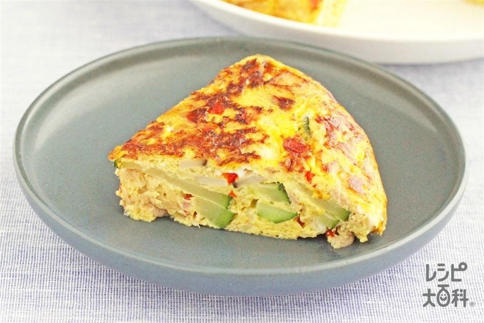 ズッキーニとツナのスパニッシュ風オムレツ(ズッキーニ+ツナ油漬缶を使ったレシピ)