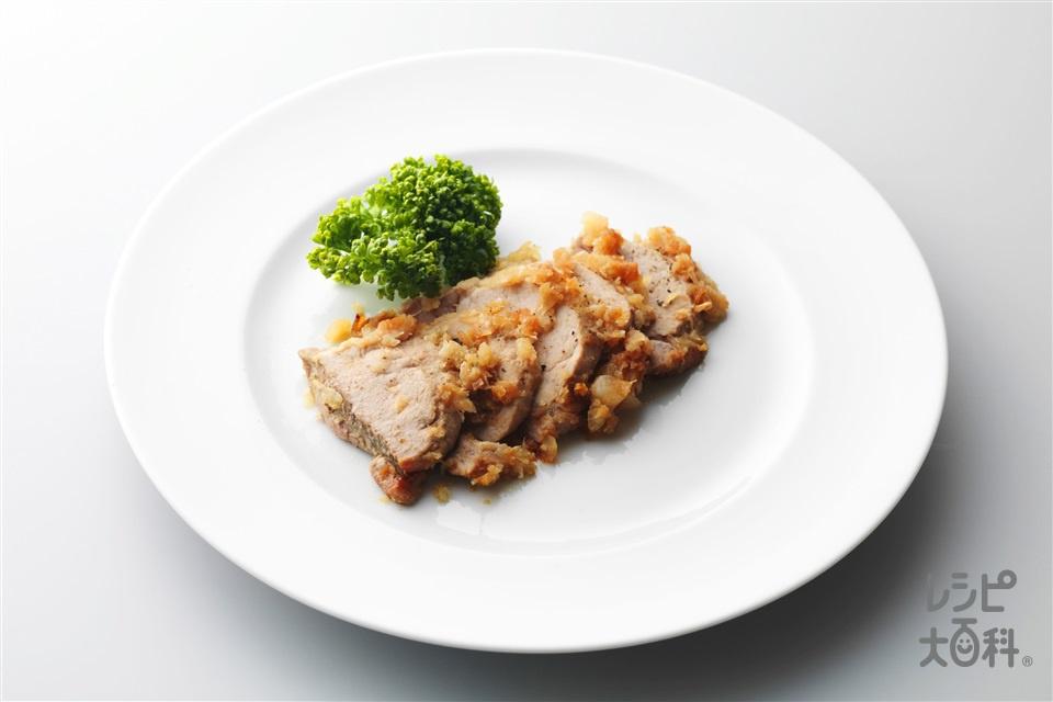 クイック・チャーシュー(豚ヒレかたまり肉+玉ねぎを使ったレシピ)