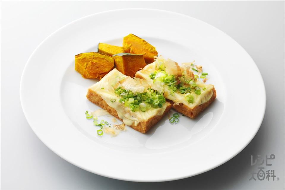 厚揚げのチーズ蒸し(厚揚げ+A水を使ったレシピ)
