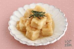 揚げ高野豆腐のおろしあえ
