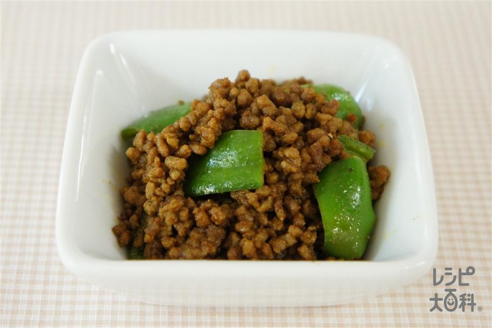 ひき肉とピーマンのカレー炒め(牛ひき肉+ピーマンを使ったレシピ)