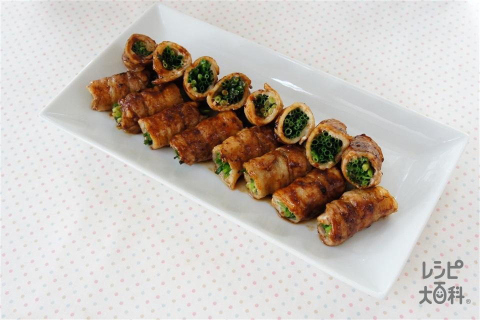 豚肉のねぎ巻き(豚バラ薄切り肉+小ねぎを使ったレシピ)